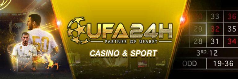 UFA24H แจกเครดิตฟรี